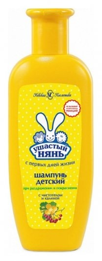 Шампунь для чувствительной кожи с чистотелом и калиной  Ушастый нянь