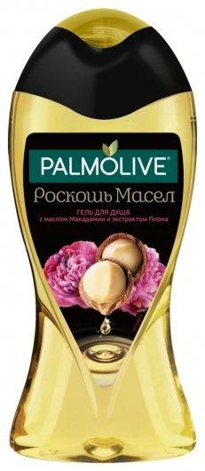 Гель для душа с маслом Макадамии и экстрактом Пиона  Palmolive