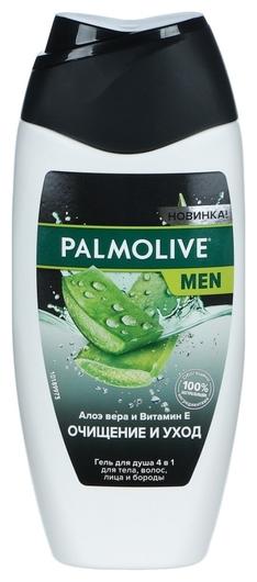 Гель для душа Очищение и Уход мужской 4в1 Алоэ  Palmolive