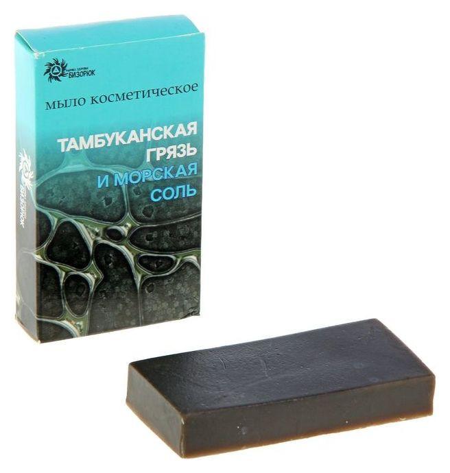 Мыло лечебно-косметическое Грязь Тамбуканская + морская соль Бизорюк
