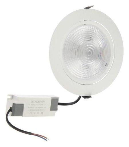Встраиваемый светильник, 20w, 1600lm, 2700-6500k, пульт, 158 мм, врезное отв. 140 мм, 220 В  LuazON