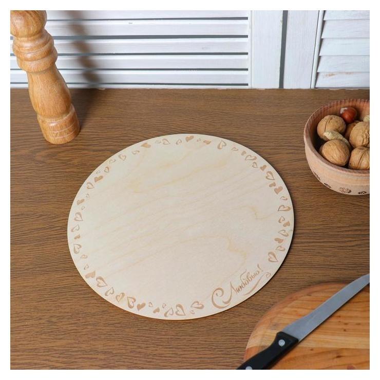 """Подставка для торта круглая, 26×26×0,3 см """"С любовью""""  NNB"""