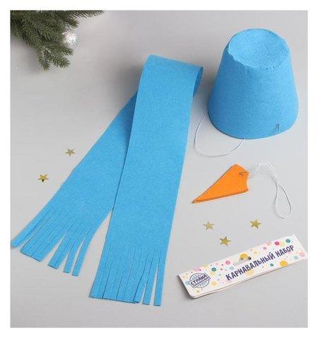 Карнавальный набор «Снеговик» голубой, ведро, шарф, нос  Страна Карнавалия
