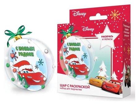 """Набор для твочества """"Новогодний шар с раскраской""""С новым годом"""" тачки  Disney"""