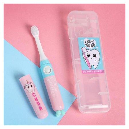 Электрическая зубная щетка «Доброе утро», Lp-002, 19,2 х 5,5 см  Like me