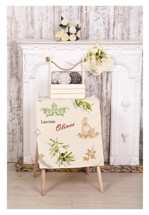 Набор кухонный «Оливия» полотенце 45х60 см + прихватка 20х20 см  DomoVita