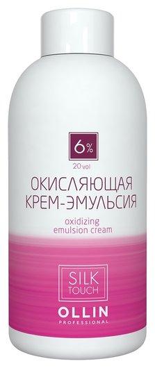 Окисляющая крем-эмульсия 6% 20vol  OLLIN Professional