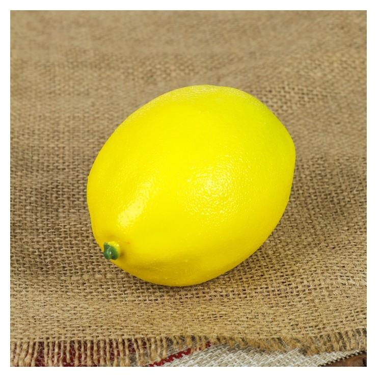 """Искусственный лимон """"Солнечный""""  NNB"""