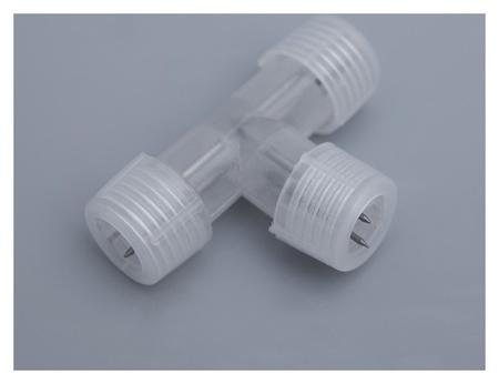 Коннектор для дюралайта 13 мм, 2W, Т - образный LuazON