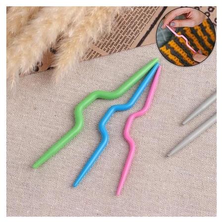 Набор вспомогательных спиц для вязания, D = 3/4/5 мм, 3 шт  Арт узор