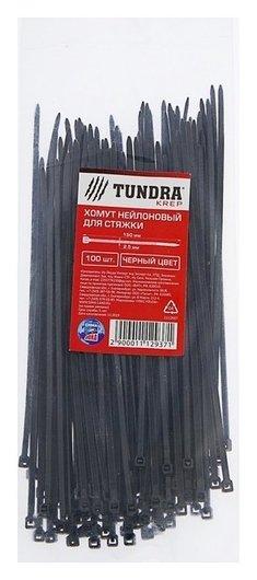 Хомут нейлоновый Tundra для стяжки, 2.5 х 150 мм, черный, в упаковке 100 шт.  Tundra