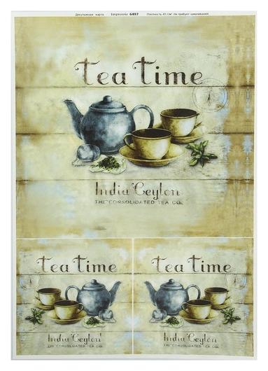 """Декупажная карта """"Индийский чай"""" плотность 45г/м2, формат А4  NNB"""
