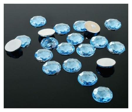 Стразы плоские круг, 12 мм, (Набор 20шт), цвет голубой  Queen fair