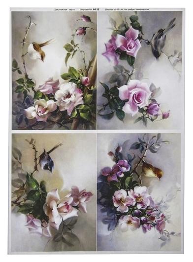 """Декупажная карта """"Туманные цветы-2"""" плотность 45г/м2, формат А4  NNB"""