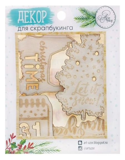 Деревянные высечки для скрапбукинга Let It Snow, 9 × 10,5 см  Арт узор