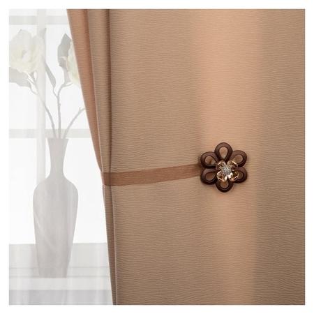 Подхват для штор «Цветок ромашка», D = 5 см, цвет кофейный  Арт узор