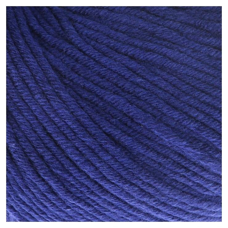 "Пряжа ""Baby Cotton XL"" 50% хлопок, 50% полиакрил 105м/50гр (3438 т. синий)  Gazzal"