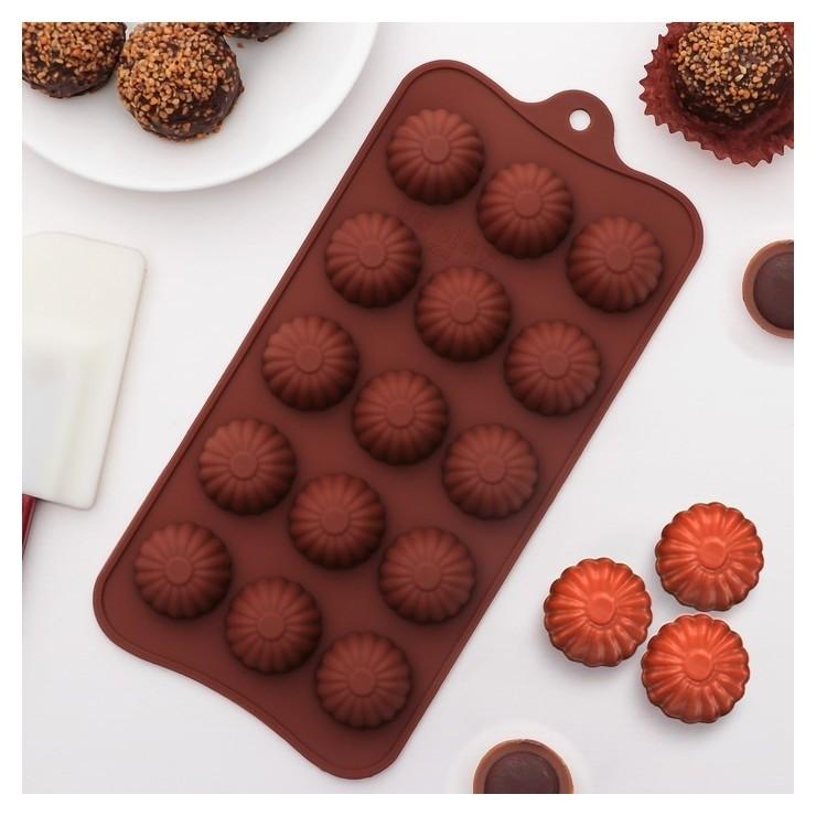 Форма для льда и шоколада «», 15 ячеек  Доляна