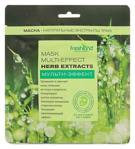 Маска для лица тканевая Мульти-эффект на травах  Freshland