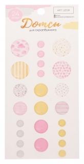 Дотсы для скрапбукинга «Колыбельная на ночь», 17.5 × 8 см
