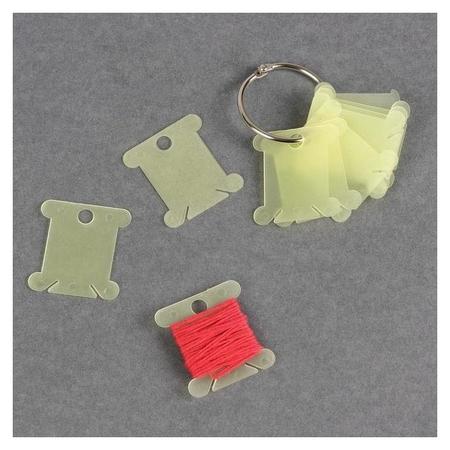 Набор шпулек для ниток мулине, на кольце, D = 3,5 см, 10 шт  Арт узор