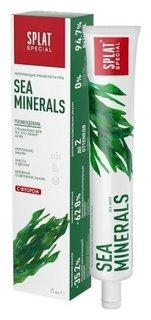 Отбеливающая зубная паста Sea Minerals  Splat