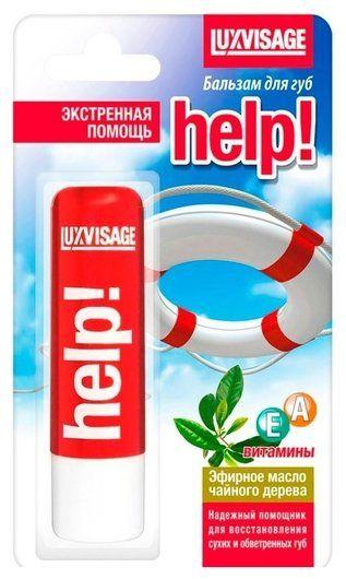 Бальзам для губ с эфирным маслом чайного дерева Help Luxvisage