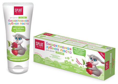 Зубная паста Kids земляника-вишня 2-6 лет Splat Kids