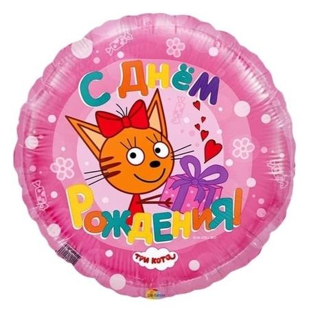 """Шар фольгированный 18"""" «С днём рождения», карамелька, три кота, цвет розовый  Flexmetal"""