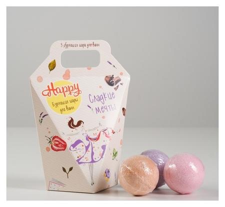 Набор бурлящих шаров для ванн Happy «Сладкие мечты», 3 штуки по 40 г  Laboratory Katrin