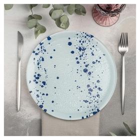 Тарелка обеденная «Дали», 25 см  TRD