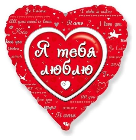 """Шар фольгированный 18"""" «Любовное послание», сердце  Flexmetal"""
