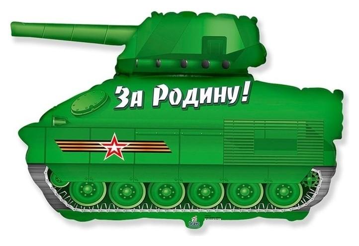 """Шар фольгированный 14"""" «Танк патриот», мини  Flexmetal"""