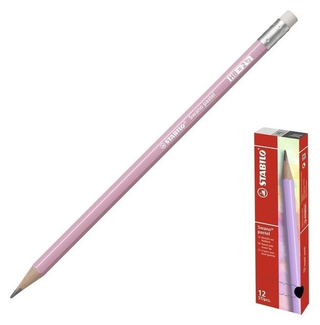 Карандаш чернографитный Stabilo Swano Pastel, с ластиком, корпус розовый 4908/05-hb  Stabilo
