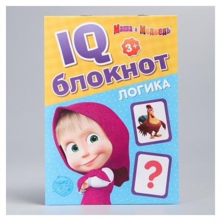 """Iq-блокнот """"Логика"""", маша и медведь 20 стр  Маша и Медведь"""