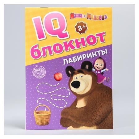 """Iq-блокнот """"Лабиринты"""", маша и медведь 20 стр  Маша и Медведь"""