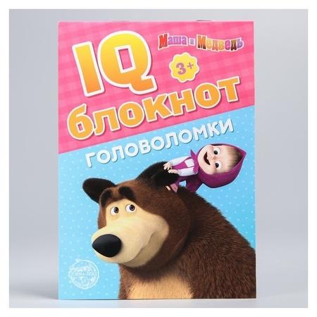 """Iq-блокнот """"Головоломки"""", маша и медведь 20 стр  Маша и Медведь"""