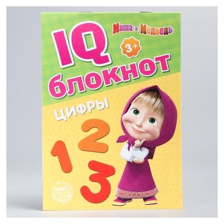 """Iq-блокнот """"Цифры"""", маша и медведь 20 стр  Маша и Медведь"""