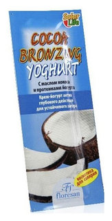 Крем-йогурт актив для устойчивого загара в солярии  Флоресан (Floresan)