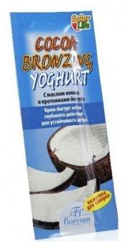 Крем-йогурт актив для устойчивого загара в солярии