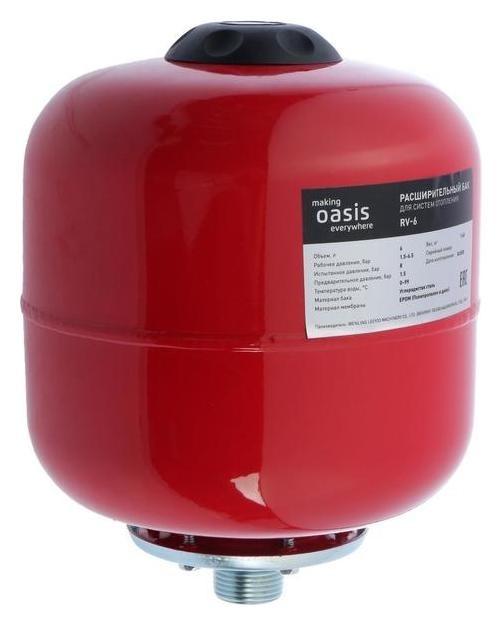 Бак расширительный Oasis Rv-6, для систем отопления, вертикальный, 6 л  Oasis