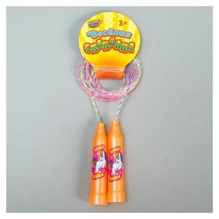 Скакалка детская «Пони», цвет жёлтый  Woow toys