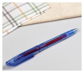 Ручка для ткани термоисчезающая, цвет розовый  NNB