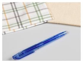 Ручка для ткани термоисчезающая, цвет синий  NNB