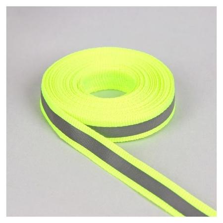 Светоотражающая лента стропа, 10 мм, 5 ± 1 м, цвет салатовый  NNB
