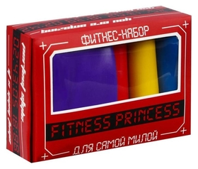 Фитнес набор Fitness Princess