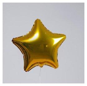 """Шар фольгированный 19"""", звезда, цвет золотой  Agura"""