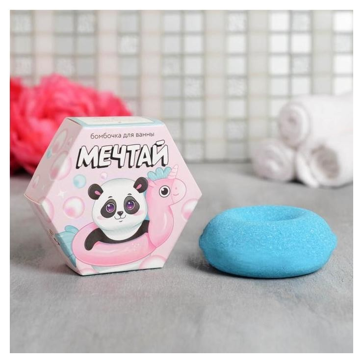 Бомбочка для ванны Мечтай!  Beauty fox
