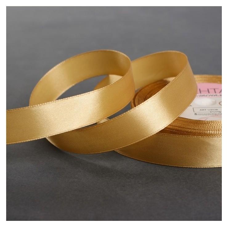 Лента атласная, 20 мм × 23 ± 1 м, цвет золотисто-бежевый №56  Арт узор