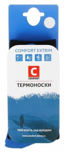 Термоноски Comfort Extrim, до -35°с, размер 38-40  Comfort